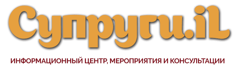 http://projects.partisan.co.il/wp-content/uploads/2017/08/logo-suprugi800.png